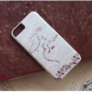 iPhone 6 Case (Fa Etha Radadta Yadee)