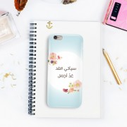 (Tomorrow is More Beautiful) iPhone Case