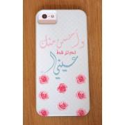 iPhone / iPad / Samsung Case (Quote 4 Design)