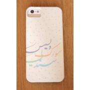 iPhone / iPad / Samsung Case (Quote 5 Design)