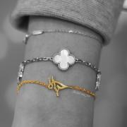 Dar Haa Life Gold Plated Bracelet   أسوارة (حياة)