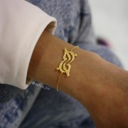 Dar Haa Love Gold Plated Bracelet | أسوارة (حب)