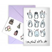 Hibr Design | Let's Eat Ice Cream / Greeting Card with 6 Stickers
