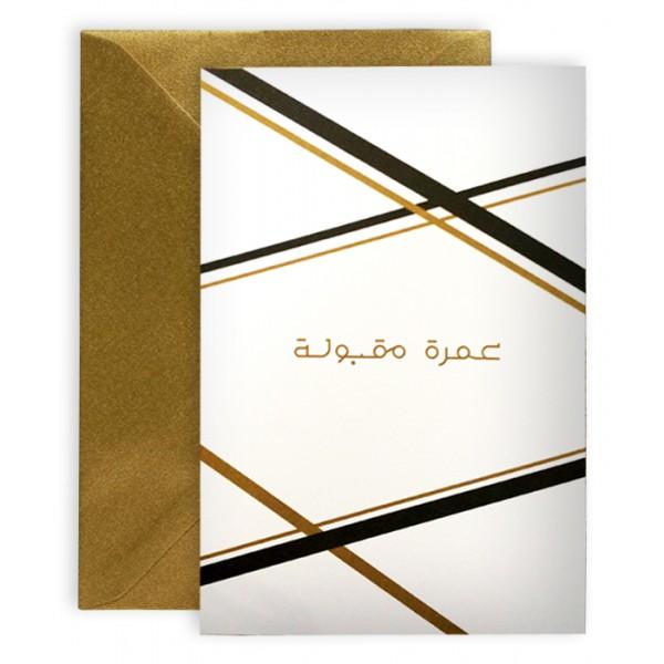 Umrah Banner: Umrah Maqboolah Greeting Card