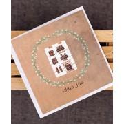 Hibr Greetings | Manzil Mubarak Greeting Card